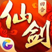 仙剑奇侠传3D回合游戏图标