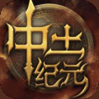 中土纪元游戏图标