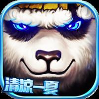 太极熊猫v1.1.68
