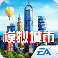 模擬城市:我是市長游戲圖標