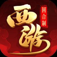 修仙物语v1.0.7