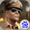 连线指挥官