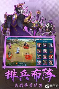 热血三国志ol电脑版游戏截图-1