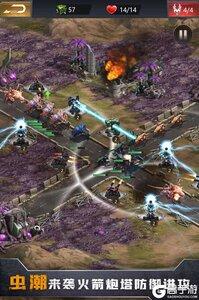 幸存者计划九游版游戏截图-1
