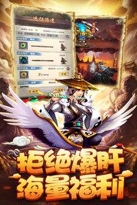 小小三国九游版游戏截图-4