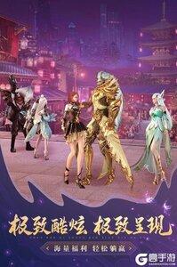 太古神王2九游版游戏截图-2