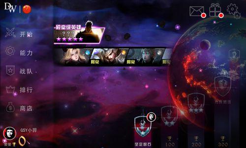 自由之战游戏截图-3