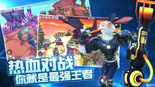 宠兽争斗游戏截图-3