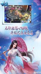天途(策划力荐)最新版游戏截图-1
