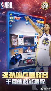 王者NBA游戏截图-1
