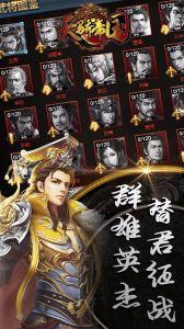 天骄帝国游戏截图-2
