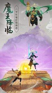 浮生妖绘卷游戏截图-3