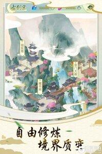 决战圣殿九游版游戏截图-0