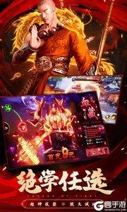 圣域浩劫电脑版游戏截图-1