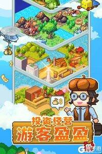 开拓神秘岛最新版游戏截图-3