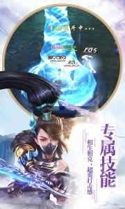 仙剑至尊电脑版游戏截图-1