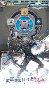 绯石之心电脑版游戏截图-1