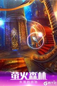 密室逃脱绝境系列4迷失森林电脑版游戏截图-3