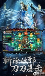 九幽幻剑录游戏截图-3