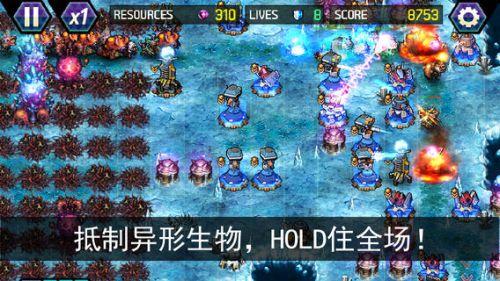 终极塔防游戏截图-2