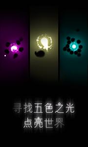 Last Light电脑版游戏截图-2