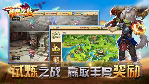 幻想之城九游版游戏截图-3