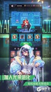 妖灵战姬v1.0.1游戏截图-1