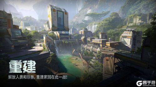 戰爭online:超級巨獸電腦版游戲截圖-4
