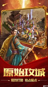 金装裁决九游版游戏截图-1