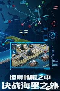 超级舰队v7.7游戏截图-4