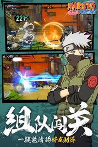 火影忍者辅助工具游戏截图-2