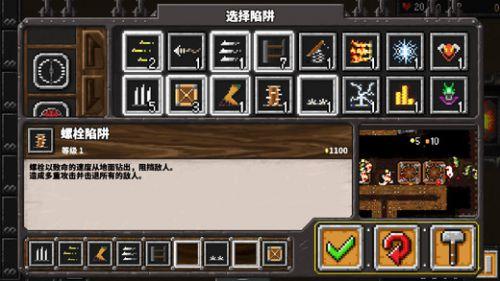 地牢战争游戏截图-4
