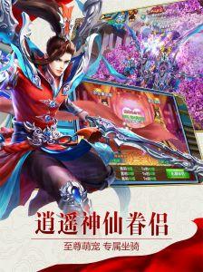 紫青双剑游戏截图-1