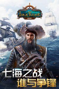 海岛战争电脑版游戏截图-4