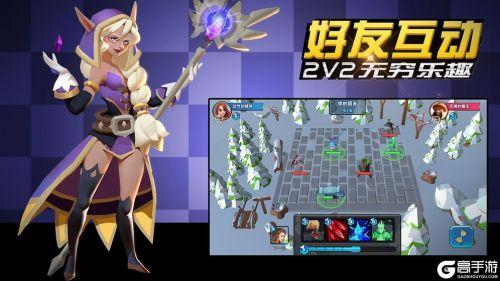 龙之国游戏截图-2