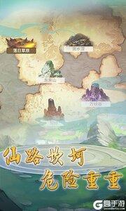 笑傲仙侠v1.0.0游戏截图-2