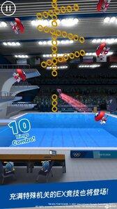 索尼克在2020东京奥运会游戏截图-5
