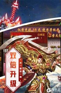 奇幻祖玛电脑版游戏截图-2