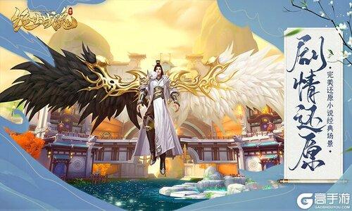 绝世战魂:前传游戏截图-4