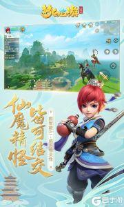 梦幻西游三维版网易版游戏截图-1