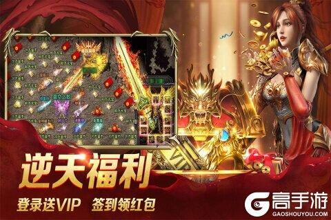 龙城秘境九游版游戏截图-0