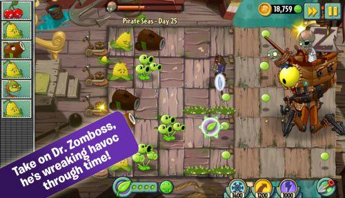 植物大战僵尸2游戏截图-2