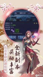 傲笑江湖OL游戏截图-2