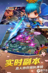 山海经传说最新版游戏截图-3