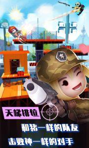 混乱大枪战online电脑版游戏截图-1