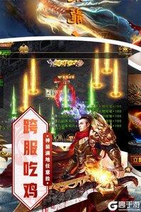 奇幻祖玛电脑版游戏截图-0