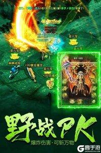 决战血流九游版游戏截图-4