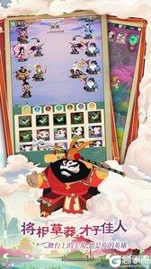 小小霸主v4.1游戏截图-1