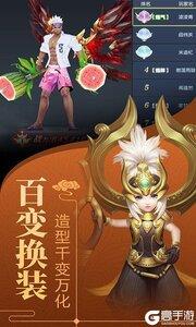 剑舞龙城3D官方版游戏截图-4