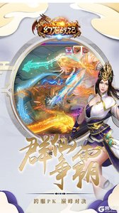 幻龙战记(一剑九霄)游戏截图-2